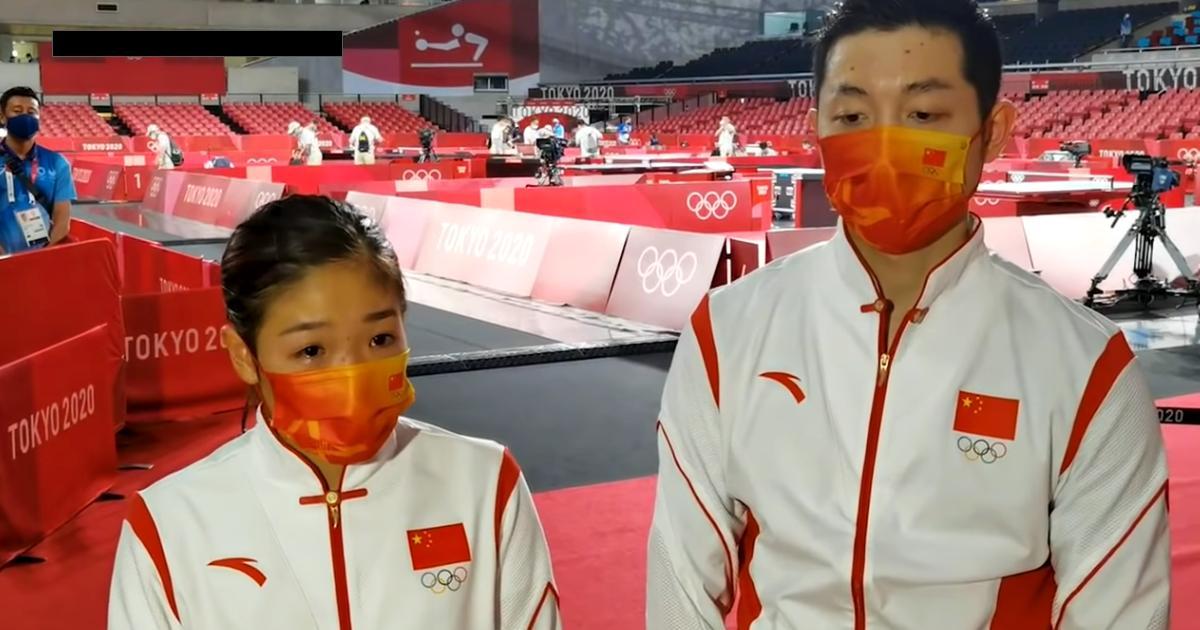 La-pareja-china-conformada-por-Xu-Xin-y-Liu-Shiwen